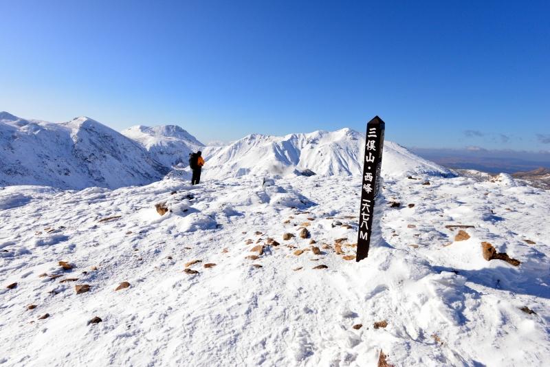 三俣山 (90)