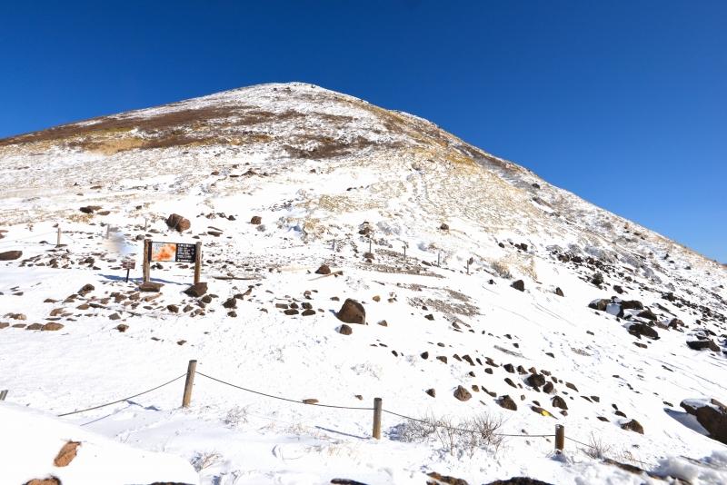 三俣山 (98)