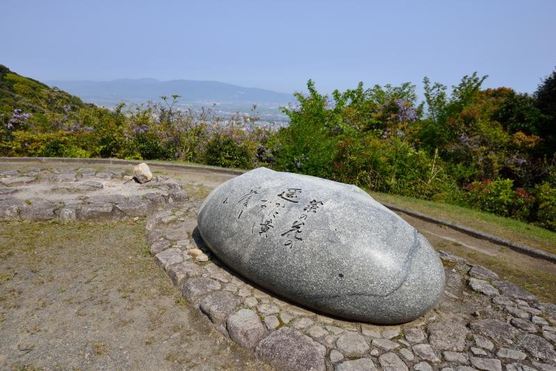高良山 (7)
