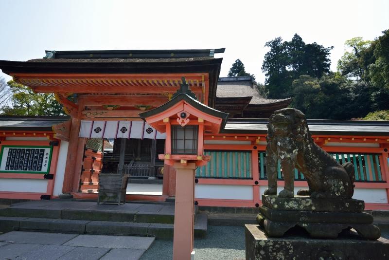 高良山 (23)