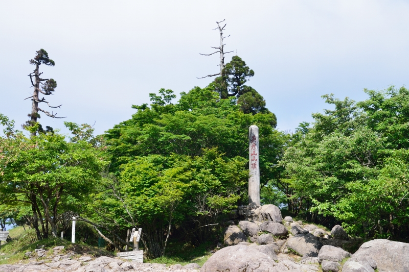 英彦山 (14)