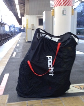 JR大磯駅ホーム
