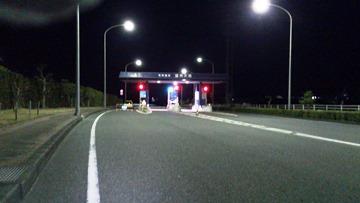 遠州大橋料金所131