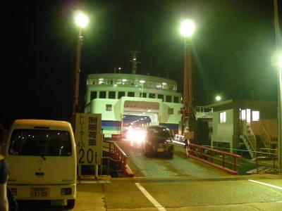 松山からフェリー乗船