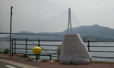 瀬戸田のレモンと多々羅大橋を生口島から
