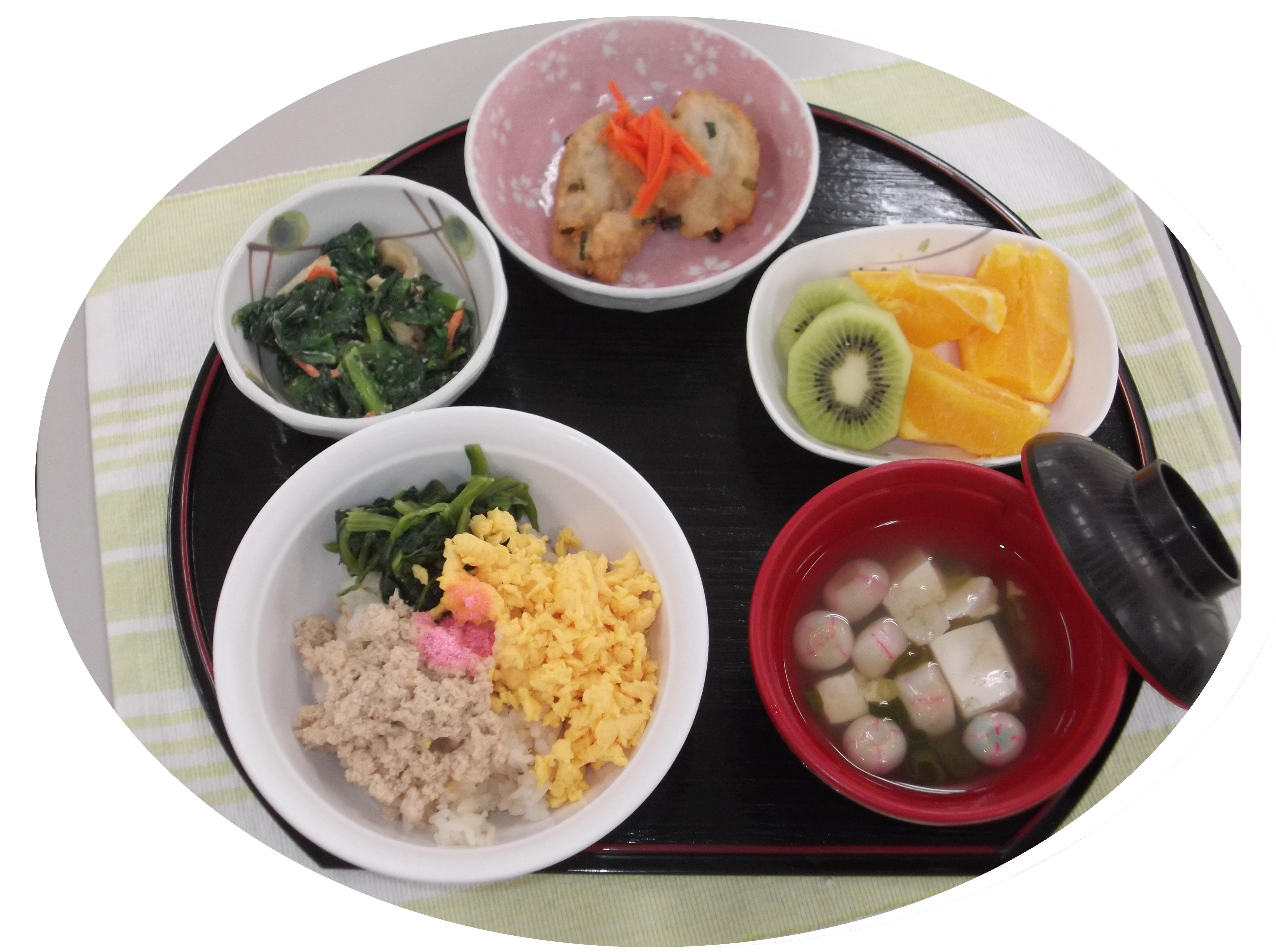 3月30日昼食