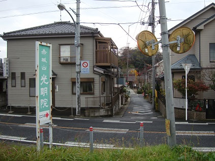 2014_1130_101144-DSC06337.jpg