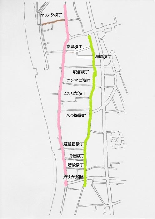IMG_0001 - コピー (4)