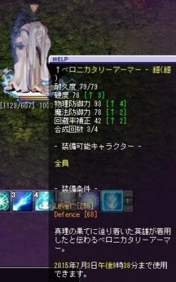 150618_c.jpg