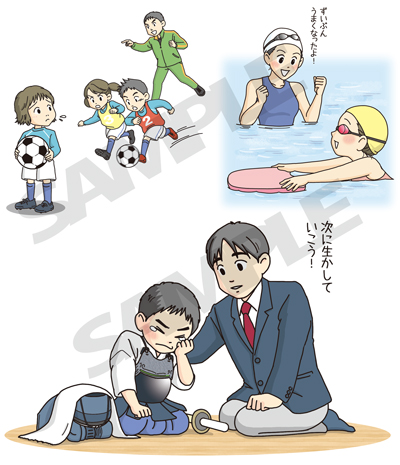 sports春