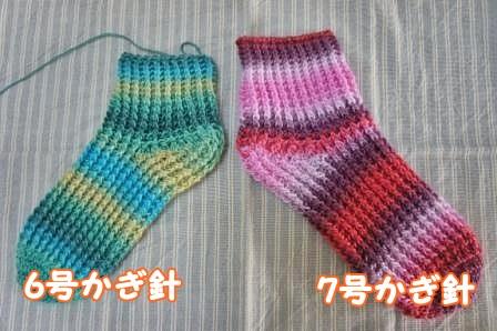 0202手編みソックス-2