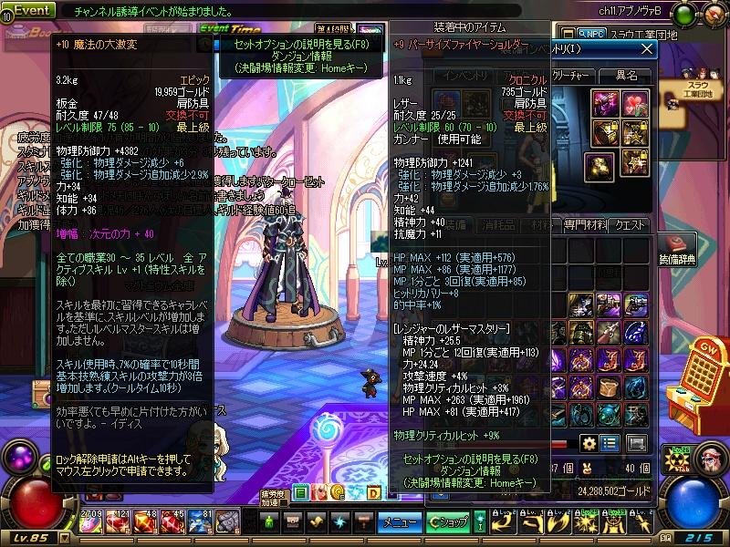 ScreenShot2015_0430_225126757.jpg