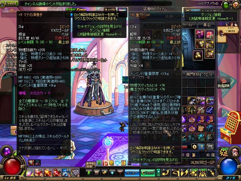 ScreenShot2015_0430_225128881.jpg