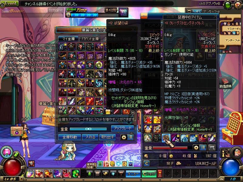 ScreenShot2015_0430_225141206.jpg