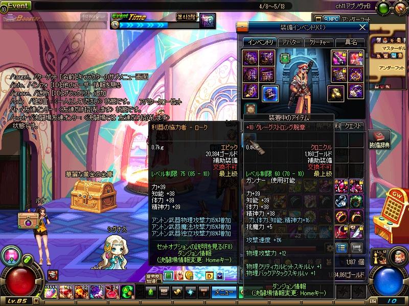 ScreenShot2015_0430_225515766.jpg