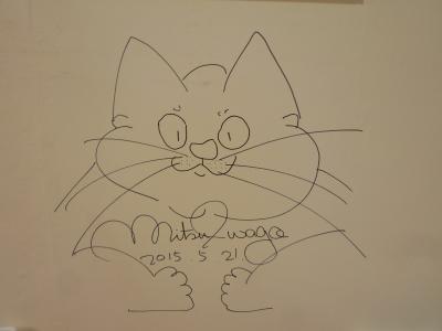 2015.5.24猫-1