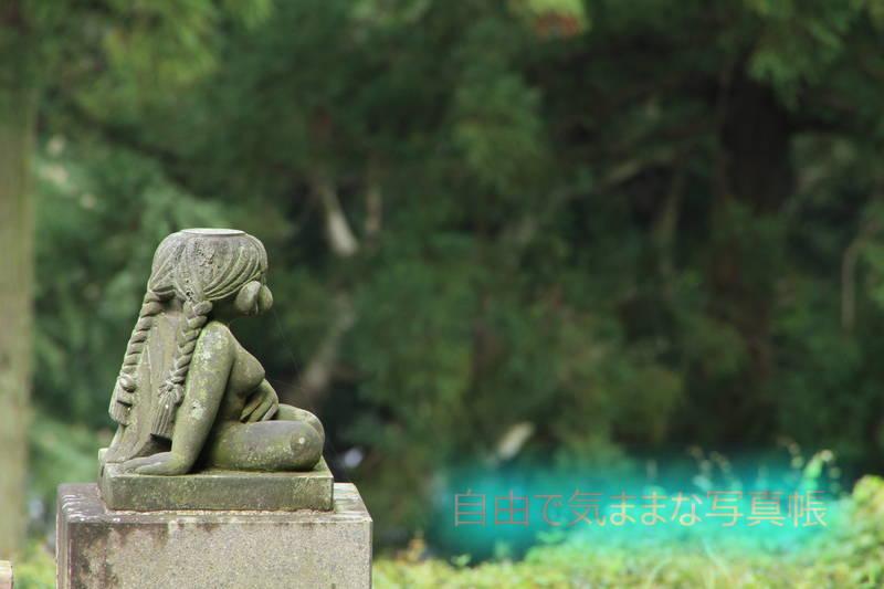 nakuyo15-09-IMG_6208.jpg