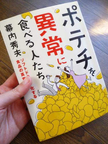 books-03.jpg