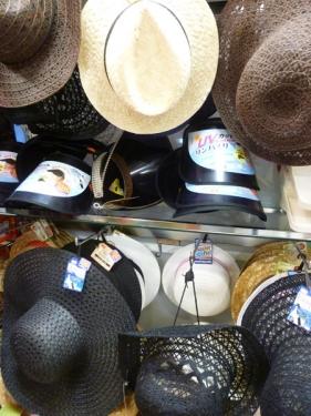 hat-03.jpg