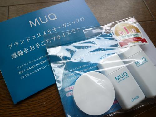 muq-01.jpg