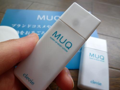 muq-04.jpg
