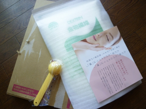 nandeki-01.jpg