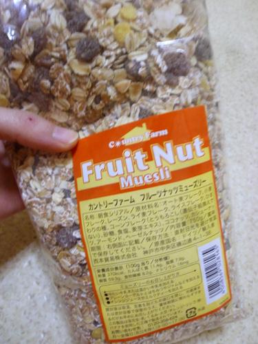 nut-01.jpg
