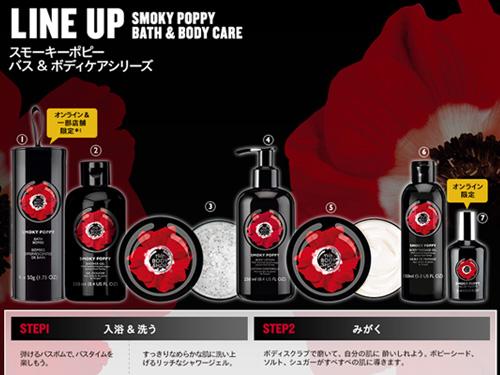 poppy-05.jpg