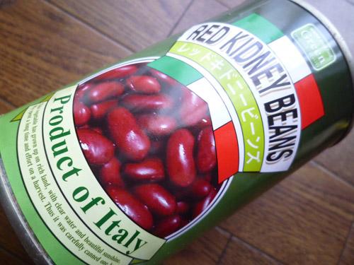 redbean-01.jpg