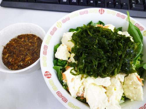 salada-01.jpg