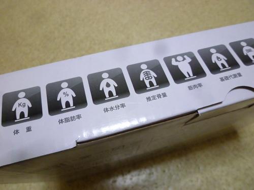 taiju-04.jpg