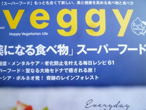 veggy-02.jpg