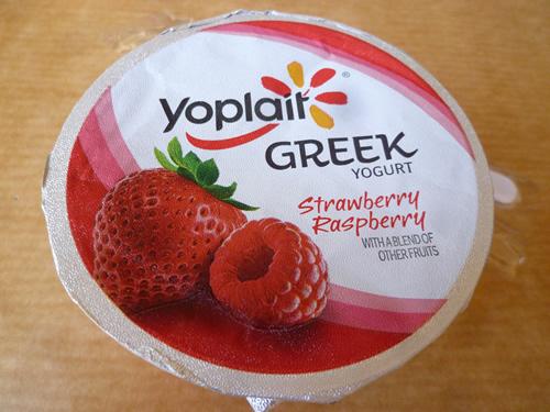 yogurt-03.jpg