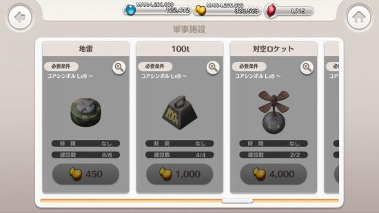 littlenoah_k_0006_04