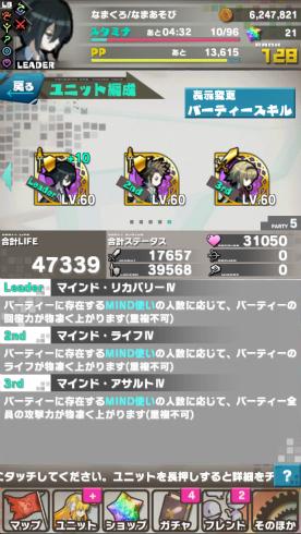 rtd_p20_03