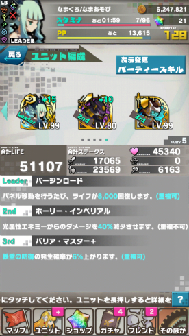 rtd_p20_04