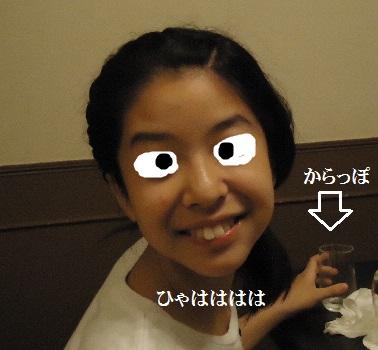 DSC02913(1).jpg