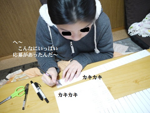 P1340096(1).jpg