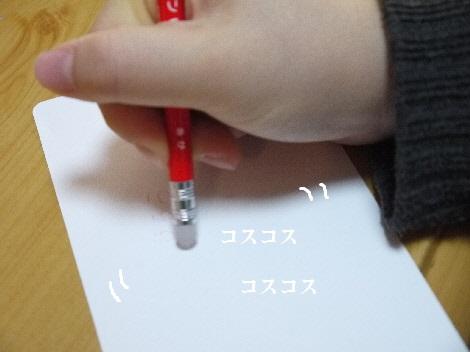 P1340373(1).jpg