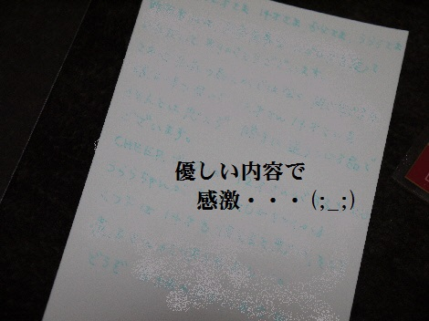 P1340434(1).jpg