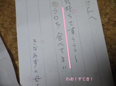 P1340582(1).jpg