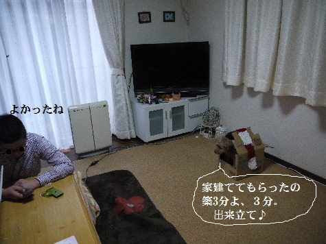 P1350648(1).jpg