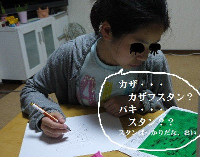 P1350900(1).jpg