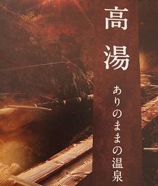 P1312417 - コピー