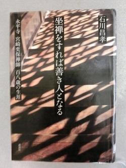 CIMG6692 - コピー