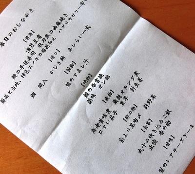 CIMG0979 - コピー - コピー