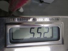 69-79_R.jpg