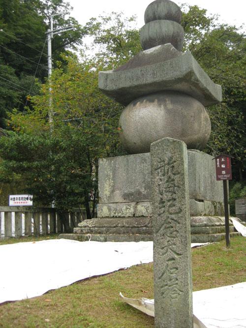 航海記念塔・高良社03