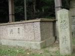 航海記念塔・高良社06