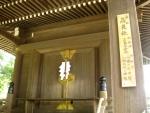 航海記念塔・高良社20
